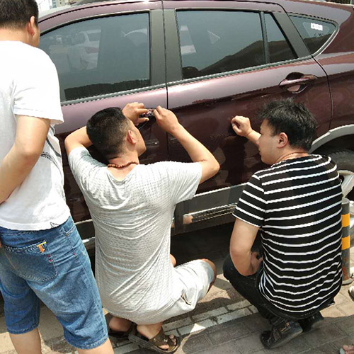 汽车钥匙技术培训