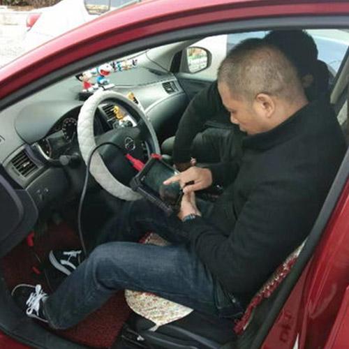 学习配汽车钥匙
