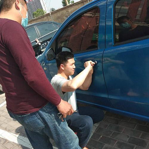 汽车钥匙培训