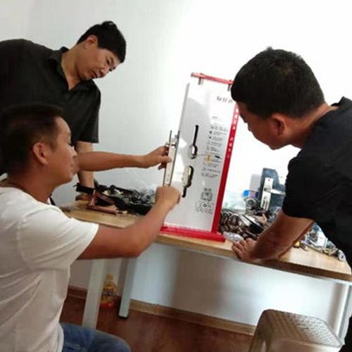 锁匠技术培训