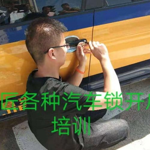 配汽车遥控器培训